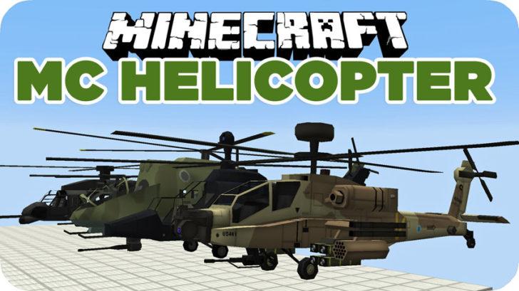 MC Helicopter - вертолеты и самолеты [1.7.10] [1.6.4] [1.5.2]
