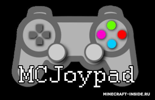 MCJoypad [1.12.2] [1.11.2] [1.10.2] [1.7.10]