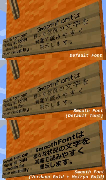 Smooth Font - улучшенный шрифт [1.12.2]