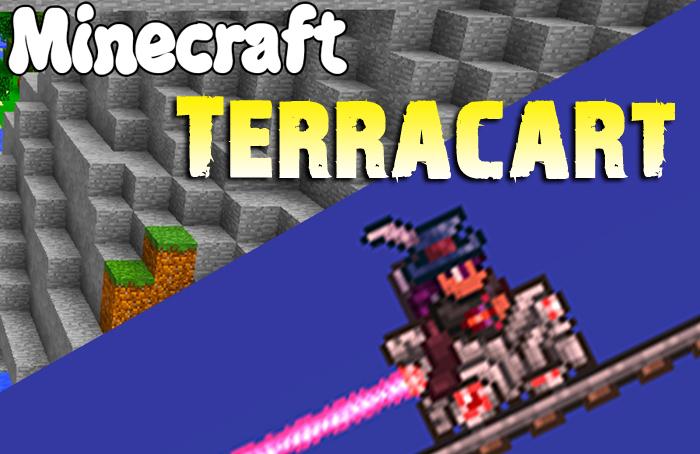 Terracart - простые железные дороги [1.12.2] [1.11.2] [1.10.2] [1.7.10]
