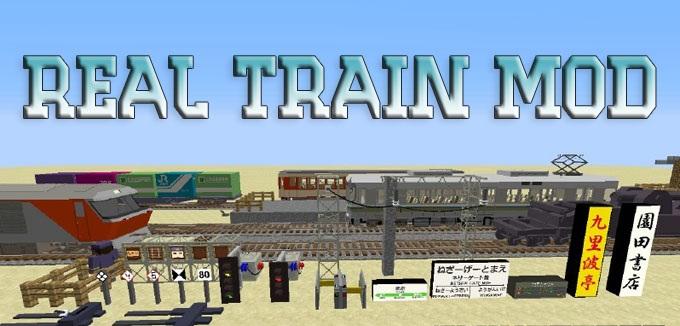 Real Train - поезда и станции [1.10.2] [1.9.4] [1.8.9] [1.7.10]
