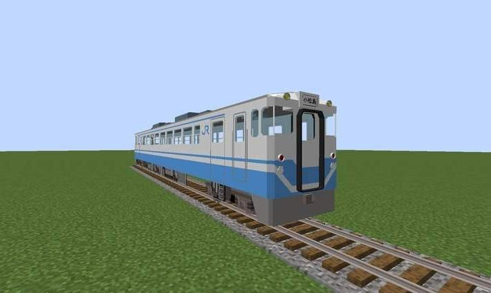 Real Train - поезда и станции [1.12.2] [1.10.2] [1.9.4] [1.8.9] [1.7.10]