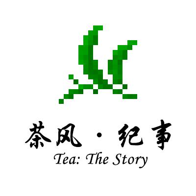 Tea: The Story - 6 видов чая [1.12.2] [1.10.2]