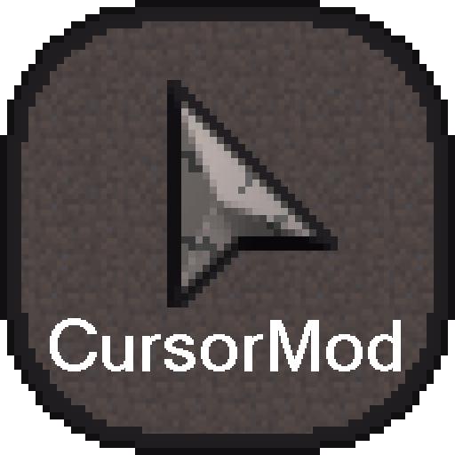 Cursor мод - замена текстуры курсора [1.13.2] [1.12.2] [1.10.2] [1.7.10]
