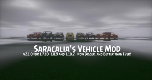 Saracalia's Vehicles - декоративные машины [1.10.2] [1.8.9] [1.7.10]