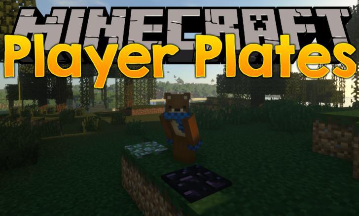 Player Plates - невидимые нажимные плиты [1.13.2] [1.12.2]