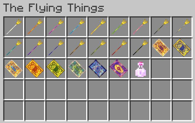 The Flying Things - ковёр-самолёт [1.13.2] [1.12.2]