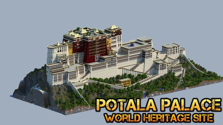 Карта - Дворец Потала (резиденция Далай-ламы) [1.12.2]