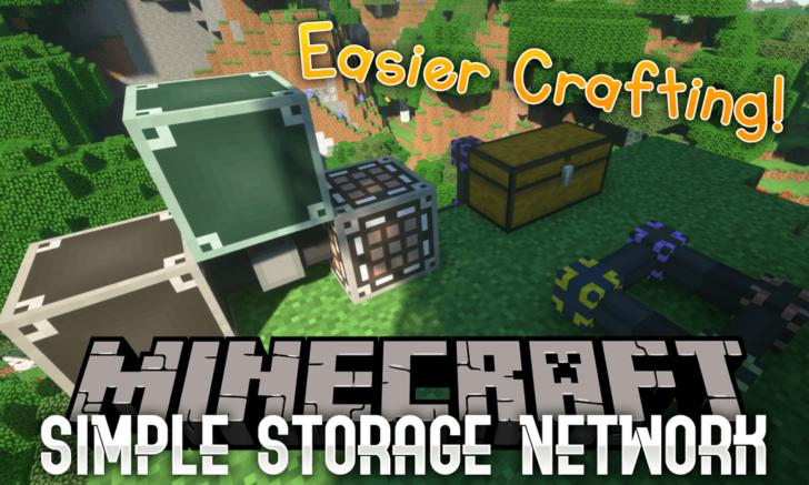 Simple Storage Network [1.14.4] [1.12.2] [1.11.2] (сеть хранения предметов)