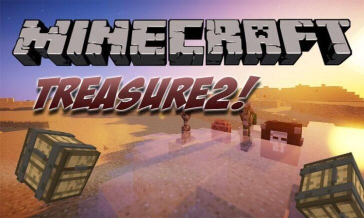 Treasure2! [1.12.2] (сундуки с сокровищами)