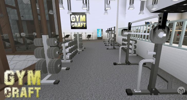 GymCraft [1.14.4] [1.12.2] (тренажеры и тренажерный зал)